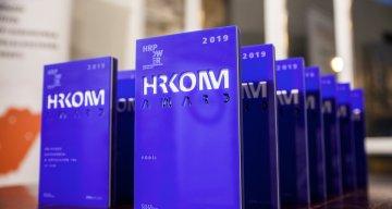 HRKOMM AWARD díjátadón